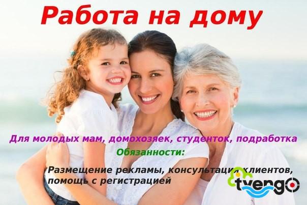 https://tvengo.ru/files/images/items/0/966z3ce6b96c.jpg
